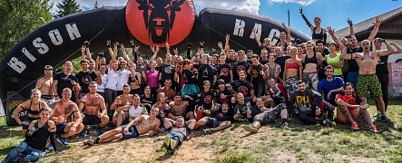 Bison Race Белоруссия 10 - 12 августа 2018