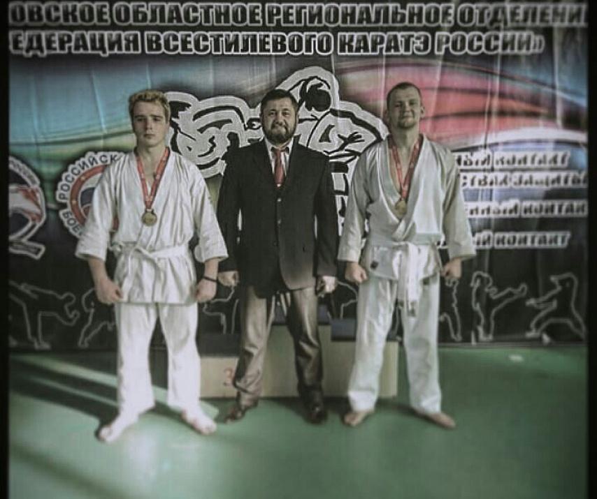 Чемпионат МО по рукопашному бою